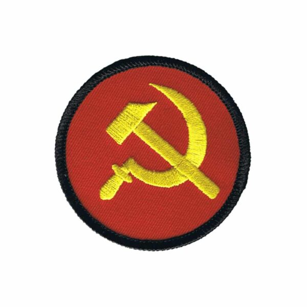 Hammer and Sickle Communist Patch