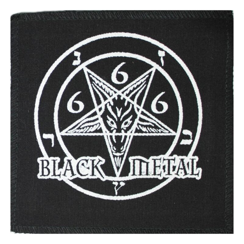 Black Metal Pentagram Cloth Patch 1